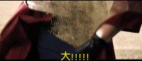 無上限瘋狂惡搞!玩家自製真人版《火影忍者》偽電影