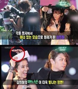 為何韓國男人都不敢碰韓國女人?答案太驚人了!沒想到韓國的男生都是這樣想的....