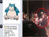 大家都瘋了!為了一隻『卡比獸』,街上竟然出現這樣的奇景!連警察都來關切了...
