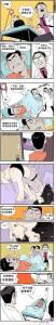 看到女朋友睡覺有吸手指的習慣,男朋友竟然把...放了進去?不看會後悔!!