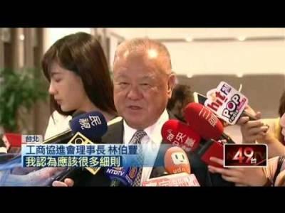 驚!勞工基本工資「調漲5萬」台灣人會完蛋?理事長殘酷「一句話」讓勞工朋友都暴怒了....