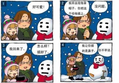 沒想到只是堆個雪人...就可以知道女朋友有多邪惡!?
