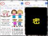 同樣用Google搜尋打上「妹妹」兩個字,英文和韓文卻出現驚人的差異!明明是同一個意思...讓所有外國人都嚇到的搜尋結果!