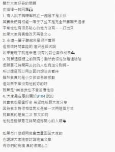網友被男生「神編排23首情歌」告白直接一秒點頭答應!所有男生想把妹都該好好學學!