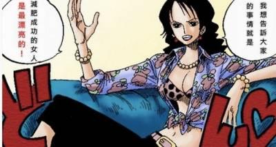 最想吃的《海賊王惡魔果實排行TOP10》得到超能力就能擁有世界!?