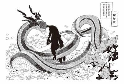 訓練師一定知道有151種寶可夢...但你知道台灣有幾種本土妖怪嗎?所有的妖怪都在這~最齊全的台灣版山海經!