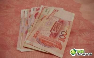 哥藏私房錢被女朋友發現後… 差點笑斷氣