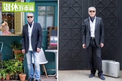 大叔也可以穿得很有型!經典4風格,熟男魅力大爆發~韓國歐巴風超時髦!