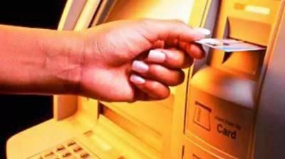 你還在用ATM領錢?紐西蘭人「發明出每週一次免費提款方式」屢試不爽!這個民族的人真的太狂了....