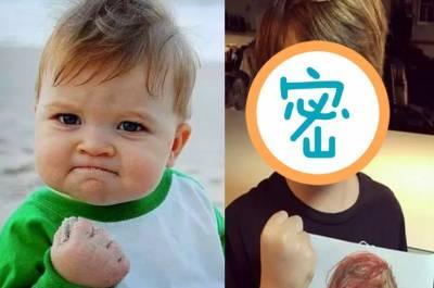 當年爆紅的「加油寶寶」如今已經長大變了超級大帥哥!