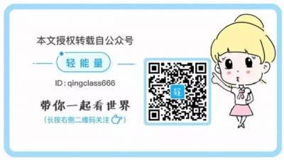 清華女學霸畢業10年,蝸居北京,搬家7次:房子不是最重要的,愛才是!