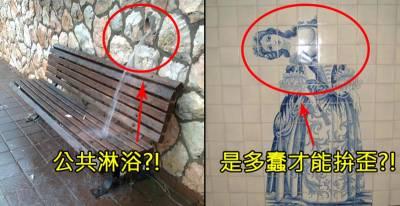 蠢到不行!這7個史上「最廢建築作品」的人應該早就被開除了吧! 5 這難道是「小王專用躲老公陽台」?!
