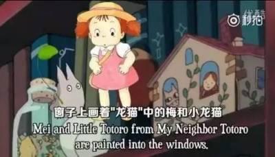 不知道這些小秘密,你好意思說自己是宮崎駿的忠實粉絲