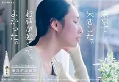 教你如何1秒鐘區分日本 台灣和泰國的廣告!