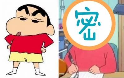卡通片裡的小朋友們長大的樣子...沒想到蠟筆小新長大變成這樣!