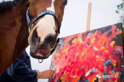 這大概是第一批達成抽像大師的馬,簡直馬生贏家啊!