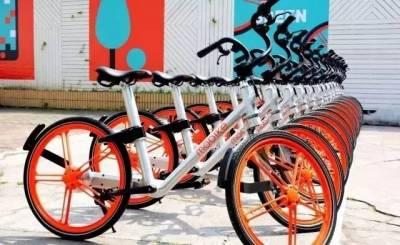 剛剛,馬雲正式宣布,共享單車全部免押金!