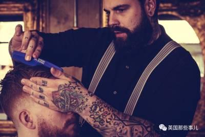 給男人提供特殊服務的解憂理髮店...這裡,你不用當男人,只是個男孩