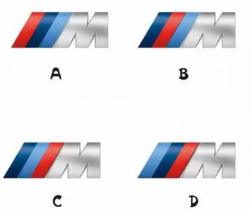 11題證明「其實你根本就不懂豪車」Logo都分不清楚!能答對3題就可以拍拍手了!