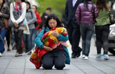 世上所有的愛都是為了相遇,只有這種愛是為了分離