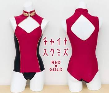 特殊性感泳衣大PK!知名Coser示範全新設計「超工口死庫水」,除了低胸的設計,背後也是直接讓人噴鼻血!