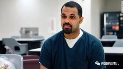 搶劫男子「被判入獄98年卻因筆誤提前釋放」改過自新!家庭幸福美滿「警察卻突上門」把他抓回去坐牢...