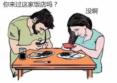 手機正毀滅我們,每一幅照片都無比真實