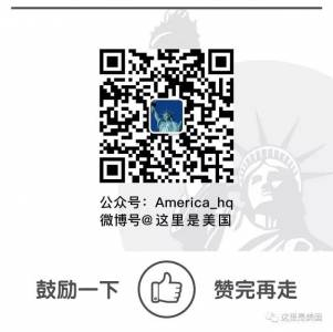 服!華裔女孩美國真人秀上演最強大腦:15秒記下一整副撲克牌!