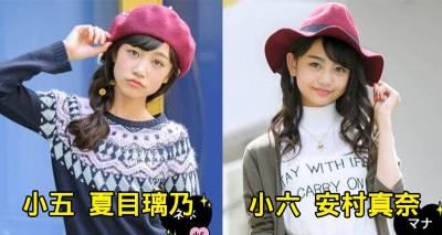 日本舉辦「小學生選美」比賽,網友翻出「參賽名單」驚為天人,優勝者竟「神似武井咲」?!