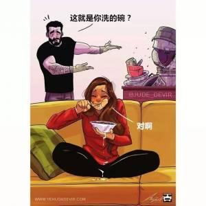 14幅漫畫總結男女關係,單身狗慎入