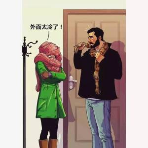 14幅漫畫總結男女關係,單身男女慎入