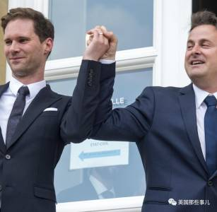 第一夫人團合照里出現了帥哥!峰會上盧森堡首相的同性配偶,這倆發的糖,好甜!