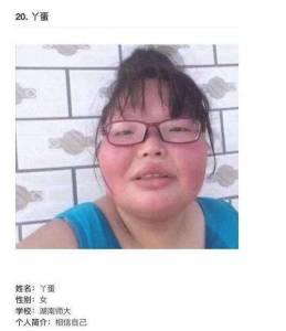 超狂胖妹參加校花比賽竟以「4字超神自介」大敗奶子正妹,一天獲得30w票直接「逆襲得冠軍」!