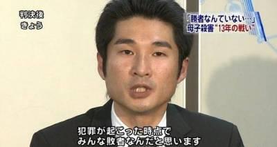 這是日本第一個被判死刑的未成年人