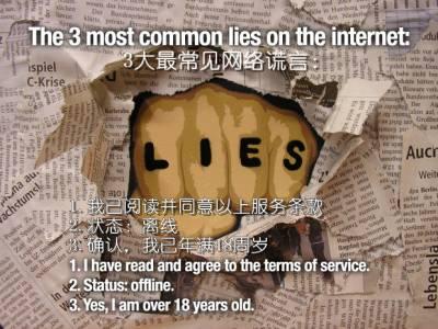 25個你不知道的真相,震驚了!第12點蠻有趣的可以馬上試一下