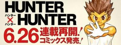 【有生之年系列】獵人HUNTER×HUNTER確定6月26日起日本連載再開!