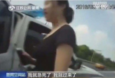 這名女駕駛開車開到中暑竟打電話報警,結果警察「看到車內的景象」都覺得超87!