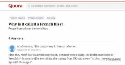 為什麼是法式長吻,而不是美式 英式或中式呢