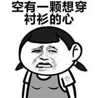 G罩杯胸部到底有多重?日本人做了個奇葩實驗,徹底真相了!