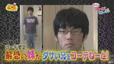 遇上一個不愛打扮的男朋友,怎麼辦?日本節目告訴你辦法....帥到簡直判若兩人啊!