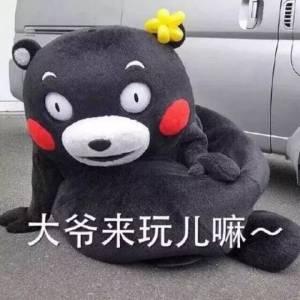 女高中生援交泛濫,日本淪為「未成年情色大國」,政府決定從7月1日
