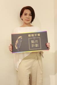 江美琪向身邊同志朋友放話:「我要自備紅毯去參加婚禮!」