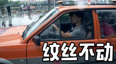 7年美國老司機,挑戰中國汽車駕照,沒想到結果卻是...