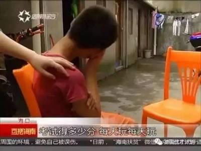 它可以讓一群禽獸性侵幼女,矇騙男童,甚至毀容整個中國歷史,這個大火的中國遊戲究竟有多可怕?!