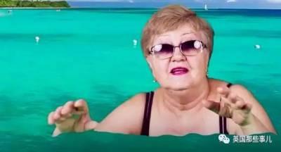 五毛特效+靈魂P圖…這位俄羅斯退休大媽,靠一塊綠布玩兒成了YouTube網紅