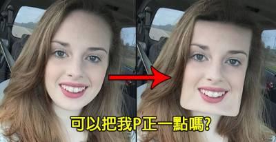 7個「誤信網路大神」結果被P圖P慘的可憐照片,保障讓人嚇到不敢再亂放照片到網路上