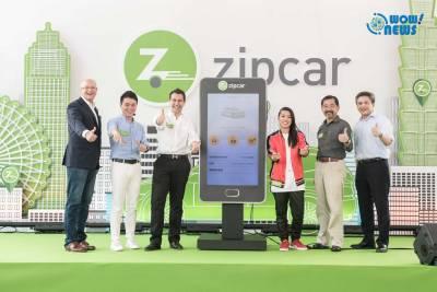 Zipcar將共享汽車風潮帶入 饒舌皇后葛仲珊即興饒舌唱出不養車哲學