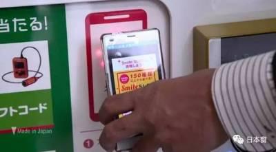 日本這些逆天的自動販賣機,讓美國記者以為「穿越到了未來」!