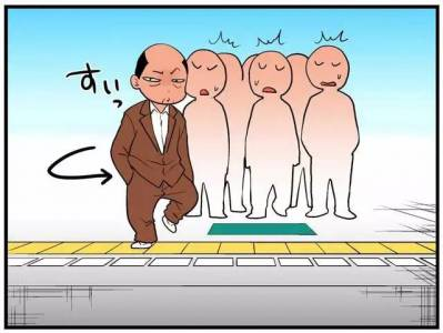 在捷運上8大令人討厭的行為,日本網友提出懲罰方案, 3讓對方永遠有走不完的路