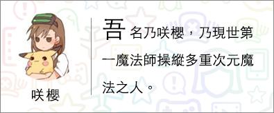 日本Newtype動漫誌4月人氣排行榜!女子組第一名是女子力滿點的人妻